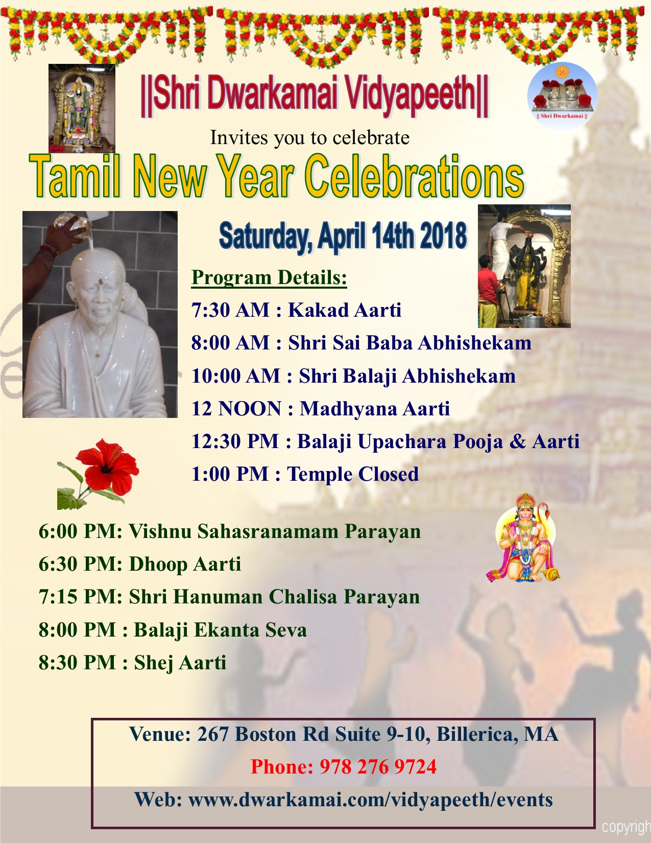 Shirdi Sai Baba Temple, 267 Boston Rd, Billerica, MA - Shri